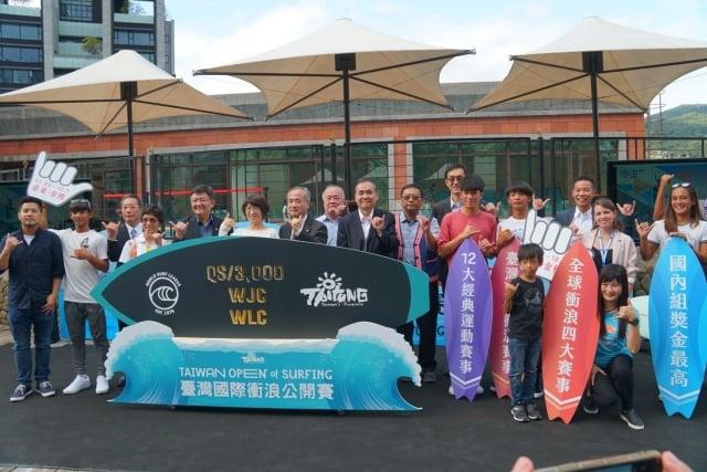 行銷台灣國際衝浪賽,台東縣政府28日在台北舉辦全國記者會。(台東縣政府提供)