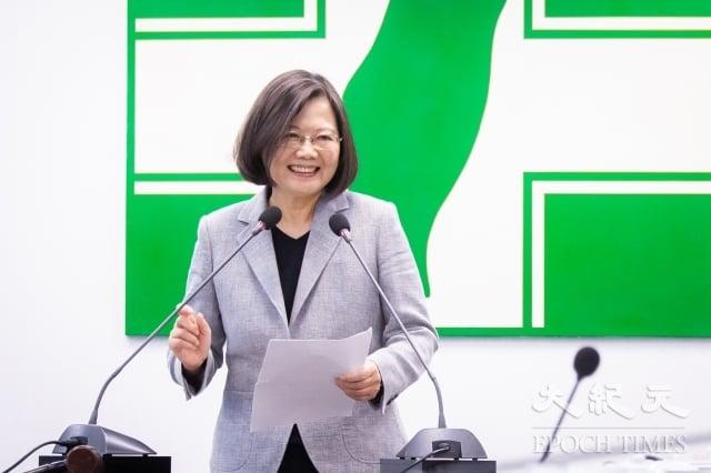 外傳總統蔡英文(圖)最快在14日宣布副手人選為前行政院長賴清德。圖為資料照。(記者陳柏州/攝影)