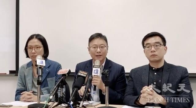 「選舉觀察計劃」推出2019年區議會選舉中期報告,從左至右:梁啟智博士、陳家洛教授、青年學者黎恩灝。(記者駱亞/攝影)