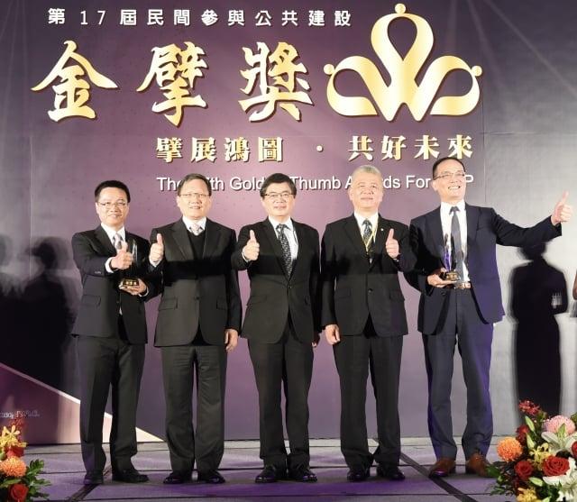 第17屆民間參與公共建設金擘獎頒獎典禮,左二財長蘇建榮、左三行政院秘書長李孟諺。(行政院提供)