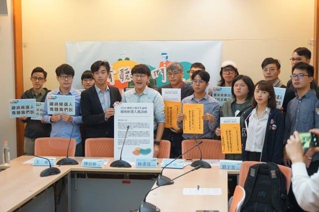 37所大專院校學生會11日共同呼籲、邀請總統候選人12月8日出席青年論壇,回應青年關注的政策。(記者李怡欣/攝影)