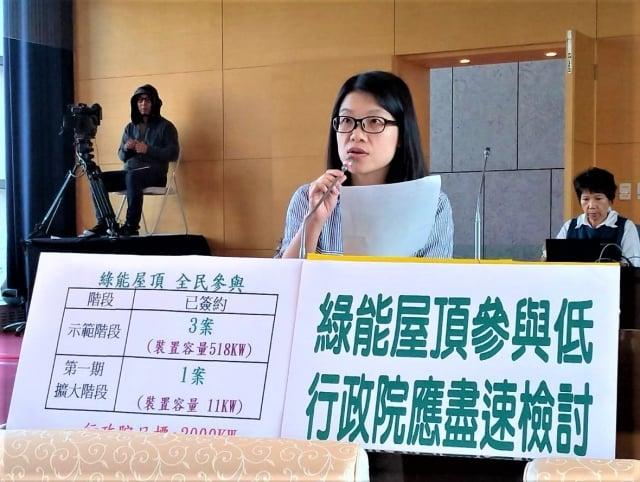 台中市議員張廖乃倫指出,「綠能屋頂 全民參與」推動2年僅4家簽約,質疑所謂的綠能政策,再花10年也無法達標。(記者黃玉燕/攝影)