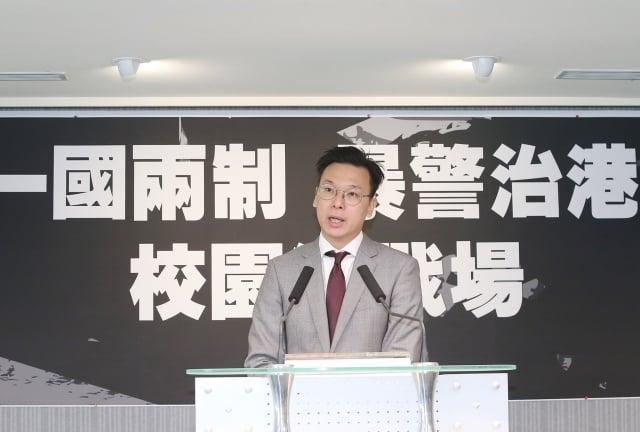 民進黨副秘書長林飛帆(圖)13日上午針對目前香港局勢演變,召開「一國兩制 暴警治港 校園變戰場」記者會,持續關注香港局勢發展。(中央社)