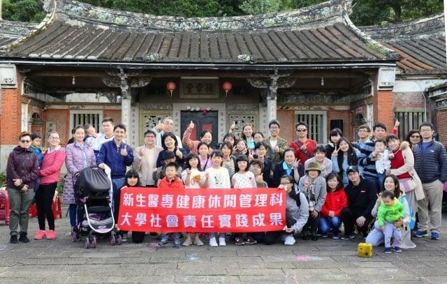 新生醫專小鎮輕旅遊--駐台國際友人團出遊。(桃園新生醫專提供)