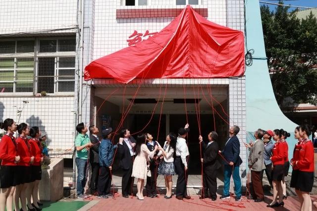敏烈活動中心揭幕。