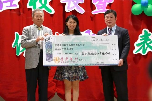 左起楊敏盛總裁陳寶慧校長盛弘公司劉慶文董事長。