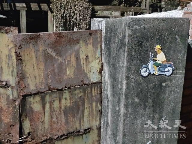 王爺廟巷中透過藝術裝置,打造可親且具在地精神的藝術創作。(記者賴友容/攝影)
