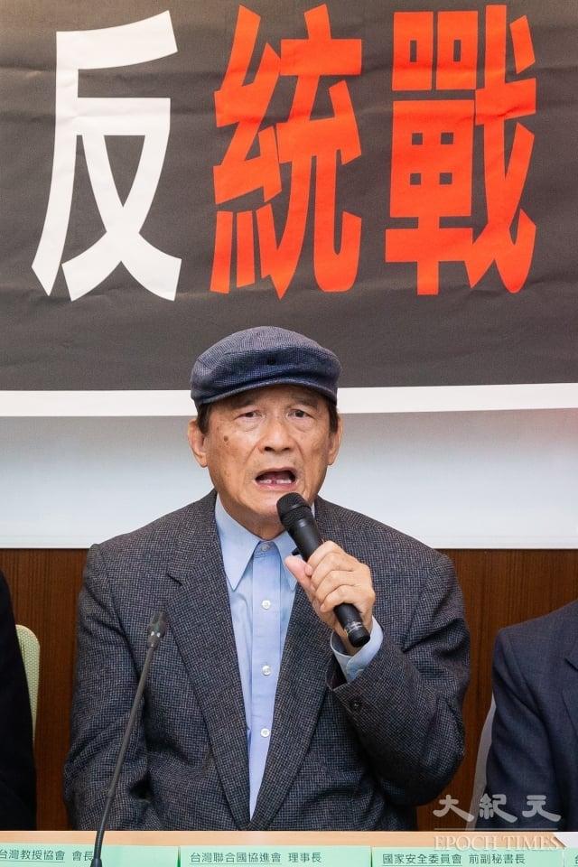 前國防部長蔡明憲2日出席「反滲透、反統戰 、反共諜」記者會。(記者陳柏州/攝影)