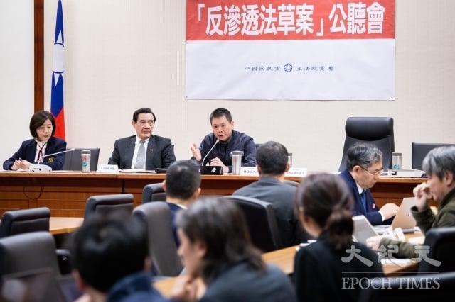 國民黨立院黨團10日召開「反滲透法草案」公聽會,邀請前總統馬英九(後左2)擔任貴賓。(記者陳柏州/攝影)