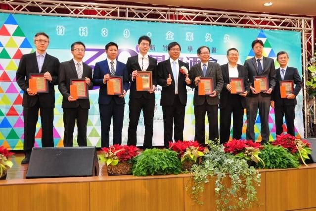 竹科管理局於慶祝典禮上頒獎表揚優良廠商