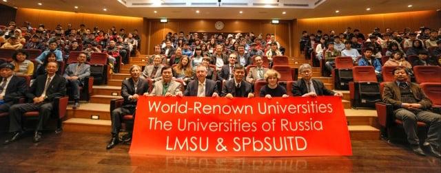 中原大學工學院及國際處邀請俄羅斯兩所知名大學到校舉辦論壇,開拓學子國際視野。(桃園中原大學提供)