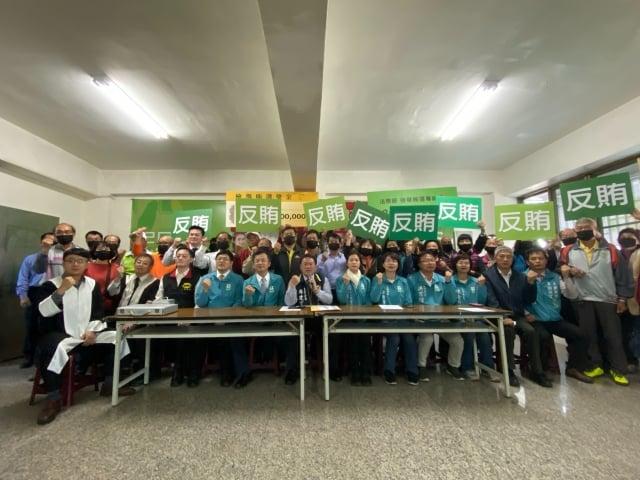 民進黨中央反賄選小組宣示要反賄選、斷黑金。(黃秀芳團隊提供)