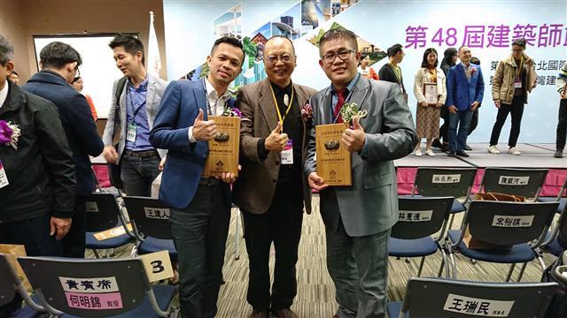 低碳建築產業發展協會林憲德副理事長(中),佛司特詹智超(左一),冠奕建設張水田(右一)。(攝影/黃子玲)