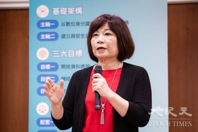 國發會主委陳美伶24日出席年終記者會,展望2020年的景氣,她表示台灣景氣相當樂觀。(記者陳柏州/攝影)