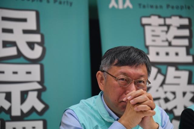 楊蕙如涉嫌詐領補助款,台北市長柯文哲1日表示,政風處的調查報告2日將送檢調。(中央社)