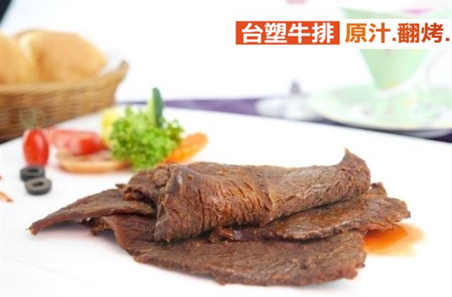 台塑牛排製作「頂級牛肉乾」。  (林京昀/大紀元)