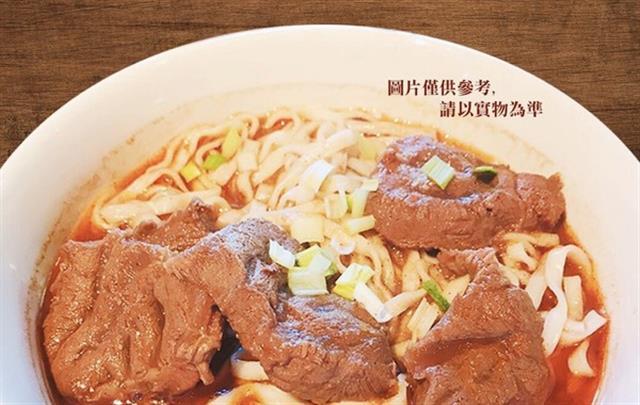 道地台灣味牛肉麵。  (聯一提供)