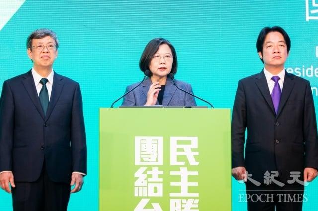 2020年1月11日,總統蔡英文(中)贏得2020總統大選,並在晚間召開國際記者會發表勝選談話。(記者陳柏州/攝影)
