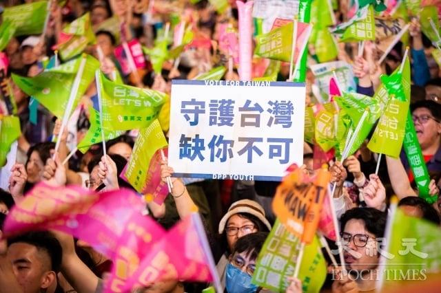 「華盛頓郵報」16日發表文章表示,這次選舉是繼香港去11月選舉結束48天之後,再一次投票否決北京的選擇,「時間是在台灣這邊」。圖為選舉造勢活動。(記者陳柏州/攝影)