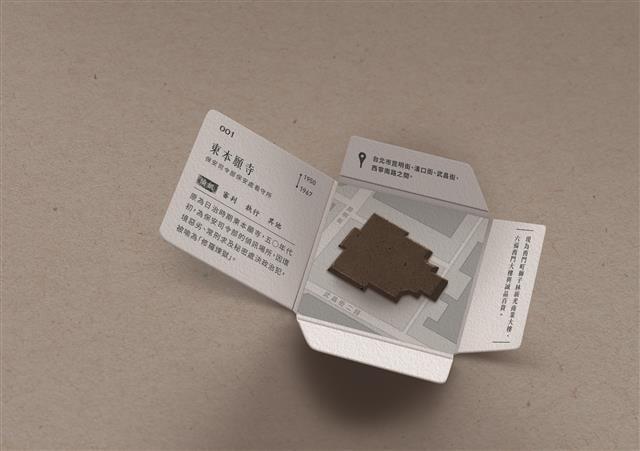 巧克力的造型來自於不義遺址的鳥瞰平面圖,包裝紙則設計為地圖,讓民眾能指認出遺址的位置。同時附說明,介紹不義遺址的白色恐怖時期的功能和故事。(國家人權博物館提供)
