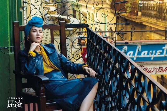 昆凌最近登上時尚雜誌2月號封面人物。(VOGUE提供)