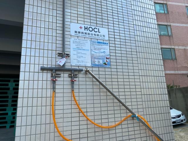 +HOCL微酸性電解水(次氯酸水) 經過日本森永乳業公司與日本北里大學多年研究證明,是一種無味、無色、且對人體及機器無危害的抗菌液。