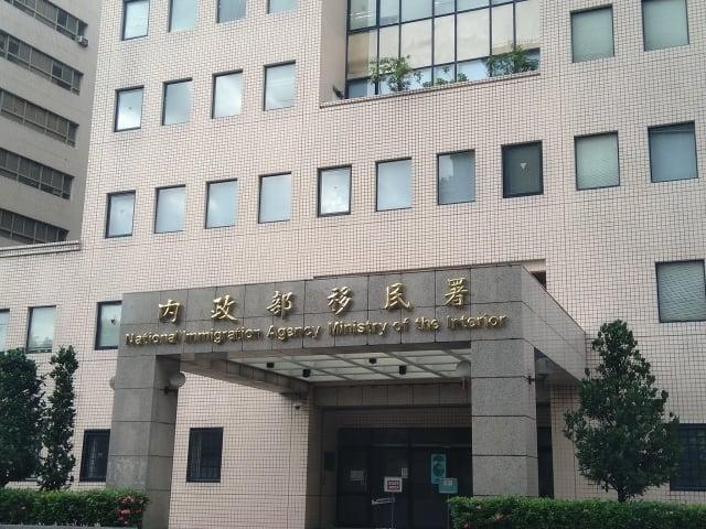 移民署表示,自今(14)日起,入出境紀錄開放海外國人可至我國駐外館處申請,申辦時間以台灣時間1個工作天即可完成。(移民署提供)