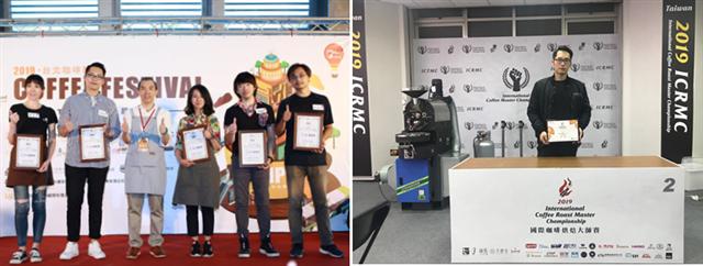 左圖為2019年榮獲台北咖啡節_第二屆TSCA金杯獎 TOP 5,右圖為同年榮獲ICRMC國際咖啡烘焙大師賽第三名。(百里特提供)
