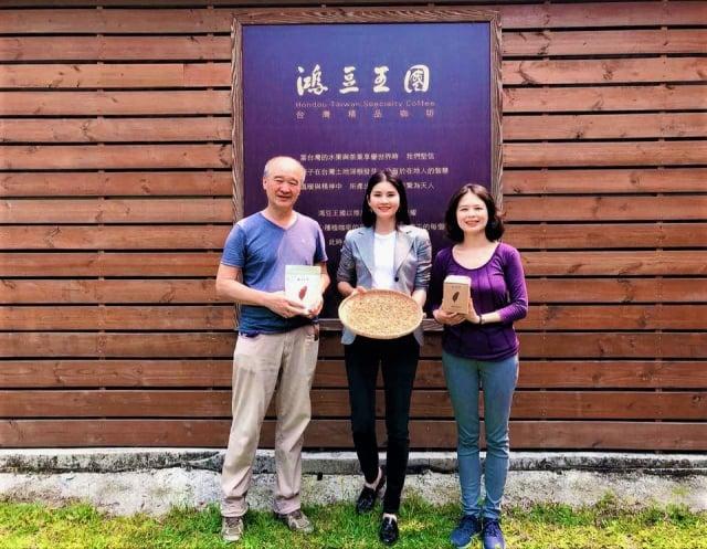 走讀咖啡大縣,斗六市「鴻豆王國」台灣精品咖啡館。 (文觀處提供)
