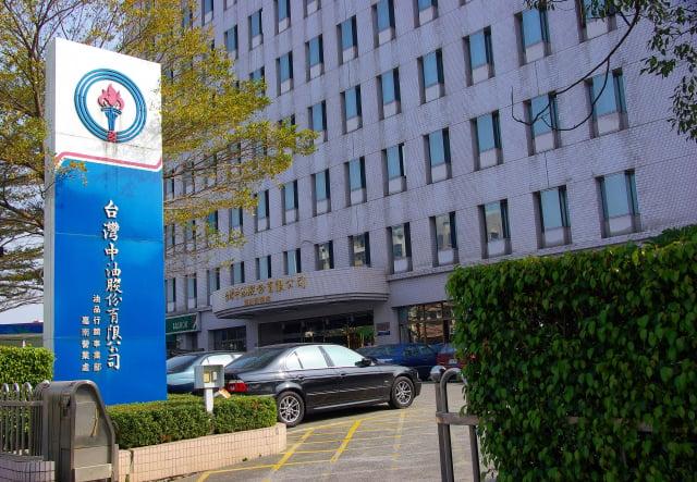中油總公司資訊系統、台塑加油站電腦主機日前接續遭駭客入侵,調查局表示,駭客使用的中繼雲端主機公司負責人為華裔人士。(大紀元資料照)