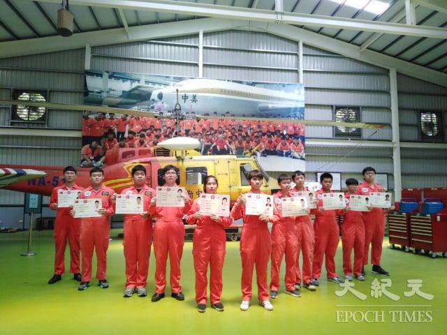 大慶商工獲得飛機修護乙級證照的學生。