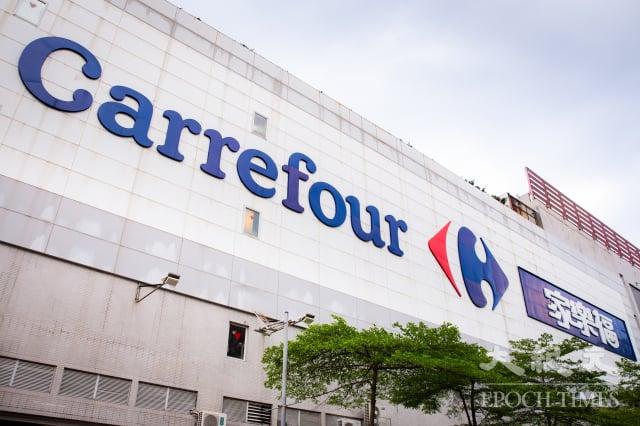 家樂福集團2日宣布,已與Dairy Farm集團簽署協議,收購Dairy Farm集團在臺灣的惠康百貨股份有限公司的全部股份。(記者陳柏州/攝影)