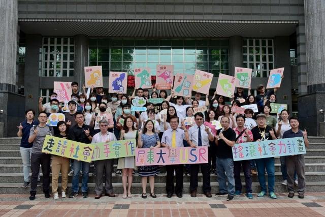 屏東大學USR「搖滾社會力計畫」,今年暑期將有13隊65名學生前往全台各地,投入社區實作活動和社會公益實務體驗。(屏東大學提供)
