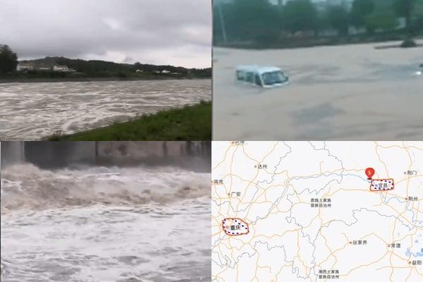 位於長江三峽大壩下游的湖北宜昌市,於6月27日遭到暴雨襲擊,出現嚴重內澇,已發布暴雨紅色預警。(影片擷圖)
