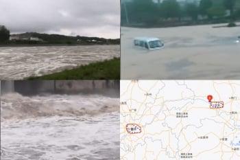 《地母經》預言的2020年中國水災和後果