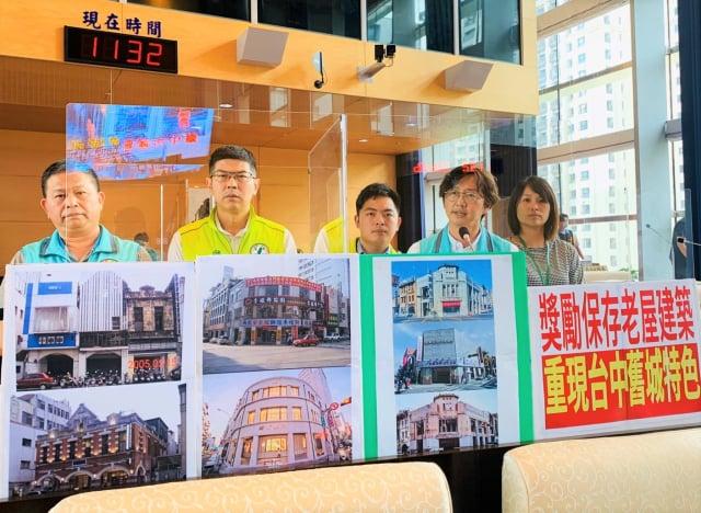 市議員呼籲市長盧秀燕承諾政見設立「台中市特色街道自治條例」,讓具有歷史意義跟價值的建築得以保留。