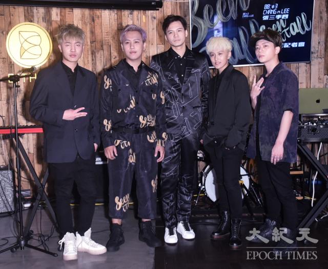 張三李四第三張創作概念專輯《Seen It All?》6月30日舉行發片記者會。左起為Boiii、Suyongu、張三、Money、Woody。(記者黃宗茂/攝影)