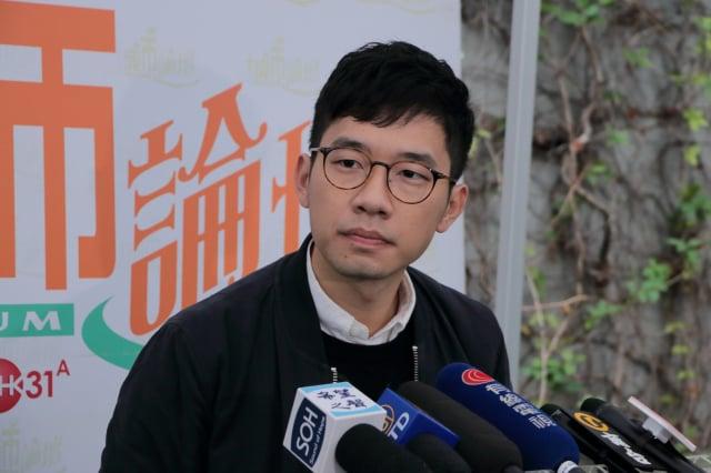 香港眾志創黨主席、前立法會議員羅冠聰證實在新法生效前已離開香港。圖為資料照。(記者蔡雯文/攝影)