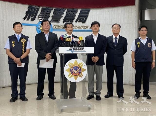 刑事局副局長李西河8日說明全國警察機關執行「全國同步掃黑行動專案」成果。(記者袁世鋼/攝影)