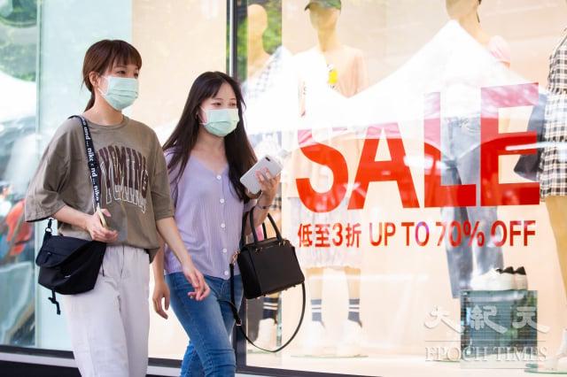 中經院公布2020年第三季臺灣經濟預測,若考量三倍券效益,預估2020年全年GDP將可達1.77%。圖為示意照。(記者陳柏州/攝影)