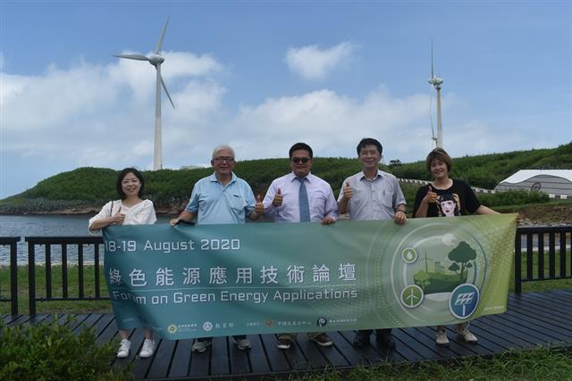 澎湖再生能源應用系統實地參訪。(中國生產力中心提供)
