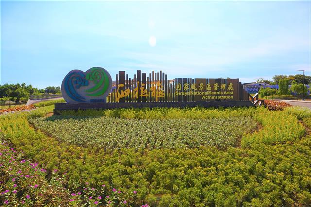 西拉雅國家風景區|官田遊客中心|是遊客愛拍照取景及網美拍照打卡的景點。(西拉雅國家風景區管理處提供)