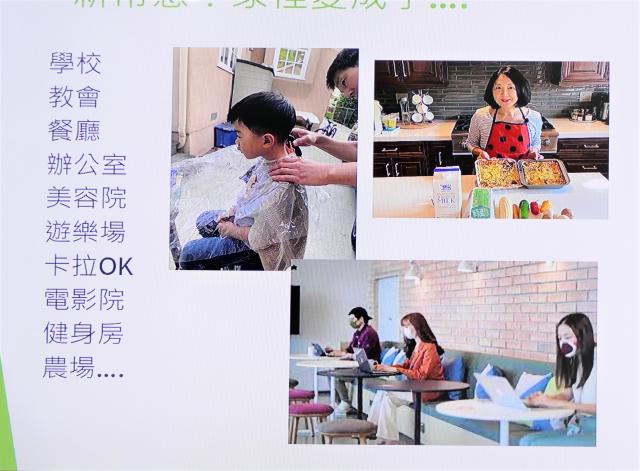 防疫期間雷洛美的住家變成學校、餐廳、美容院、辦公室、遊樂場、健身房,在家用三餐,在家工作、剪頭髮、鍛鍊身體,還自己種菜、孵豆芽。(雷洛美提供)