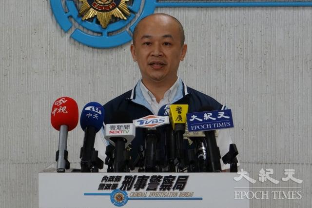 新北警三峽分局偵查隊副隊長黃契翰26日說明統促黨成員涉入土地糾紛案。