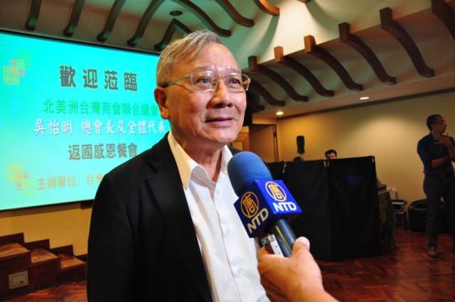 崑山科技大學企管系講座教授戴謙表示,台灣防疫傑出成就,是世界的模範生。