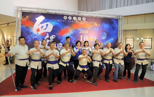 10月24日當天西螺七崁武術文教基金會將率領台灣最道地的西螺七崁武術師父們在西螺大橋廣場演出。