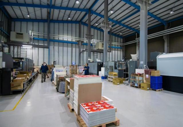 紅藍彩藝印刷公司新建楊梅廠。