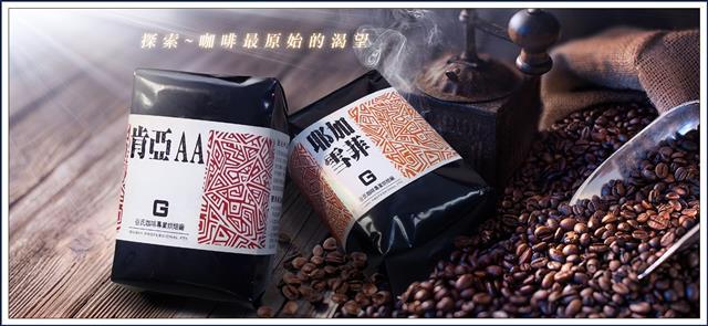 ⽣活的許多⼩細節需要我們端起咖啡 放下⼿邊的事靜靜靈犀、洞察。(谷氏咖啡提供)