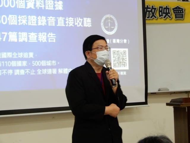勤益科大機械系助理教授謝有源表示,中國大陸無人權可言,才會出現國家級的謀殺活摘人體器官情事。