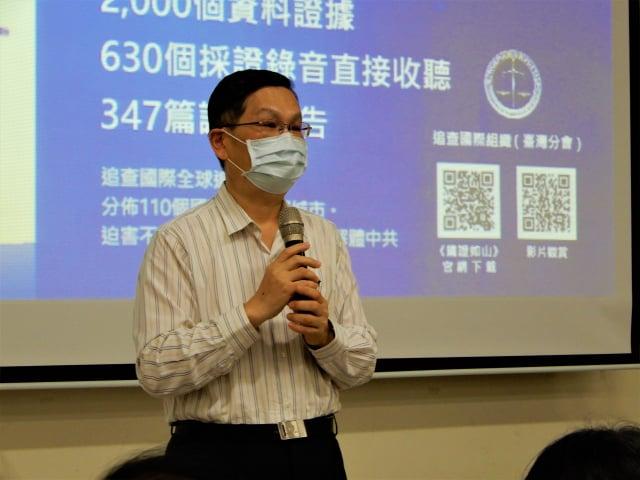 中興大學生物學研究所特聘教授劉宏仁表示,中共不僅要活摘器官,更進一步是要活摘人類的靈魂。
